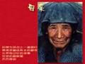 新疆启动贫困母亲暖心行动