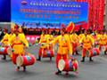 昌吉州老年文化艺术协会成立