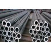 陕西低合金无缝管西安伟盛金属材料有限公司价格最低 质量最好