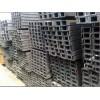 上海槽钢厂家|南京低合金槽钢销售|镇江镀锌槽钢批发