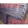上海工字钢|盐城工字钢|徐州工字钢|钢昕实业