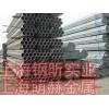 上海镀锌管|镇江镀锌管|泰州镀锌管|钢昕实业