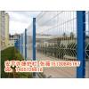 小区住宅防护铁丝围栏铁栅栏三角折弯护栏网