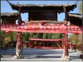 新疆田园式杜氏民族风情度假村 (9)