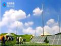 新疆中科恒源新能源科技有限公司 (1772播放)