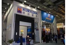 2013第二届中国(新疆)国际建筑节能及新型建材展览会