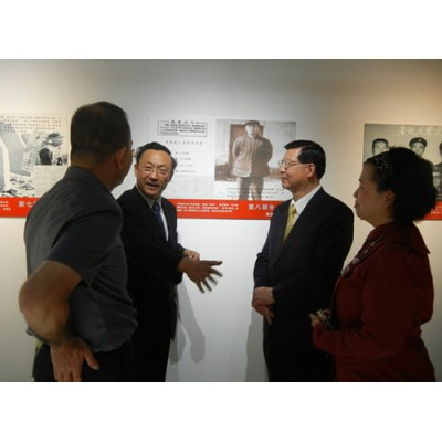 矗立在中华乐坛上的丰碑——王洛宾大型图片展在台湾举行