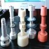 供应1332.GA013,GA014络筒机铝锭子和尼龙锭子
