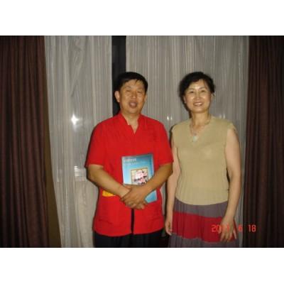 祝贺中国辞赋家协会成立