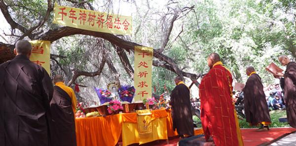 新疆玛纳斯县举行神树开光祈福,旅游宣传活动