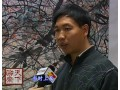 新疆中国画院院长、中国画虾名家何进访谈 (845播放)