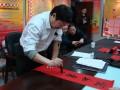 2014年1月书画家王景明为社区居民和环卫工人书写春联 (7)