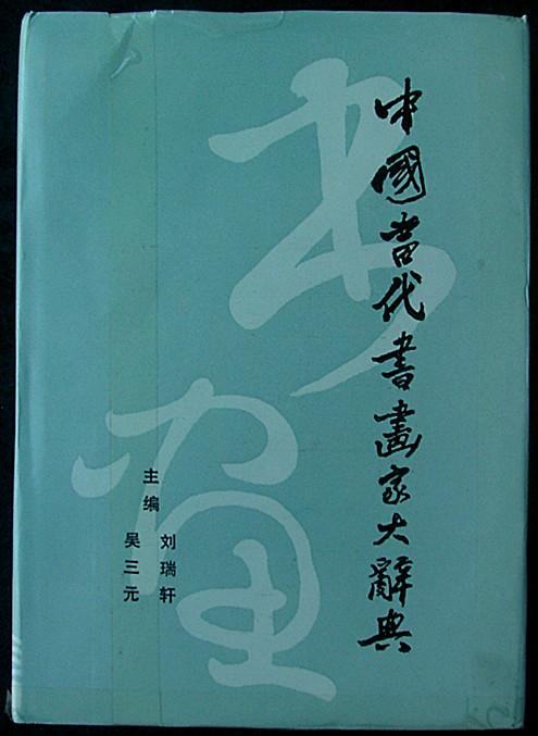 DSCF3804_副本