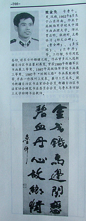 DSCF3803_副本_副本
