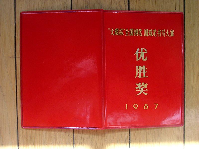 DSCF3818_副本