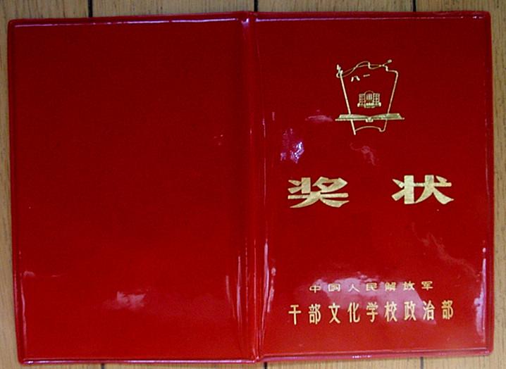DSCF3819_副本