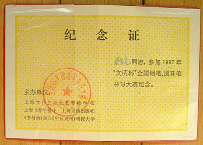 DSCF3821_副本