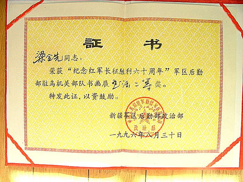 DSCF3835_副本