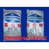 俄产氯化钾