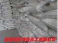 部分化工产品 (16)