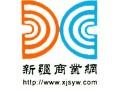新疆商业网VIP会员注册协议及服务选项