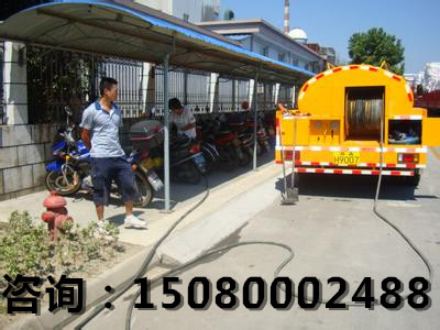 台江区清理化粪池:台江区化粪池清理公司15080002488