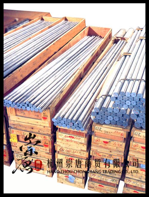 杭州崇唐商贸 美标ASTM AMS 7075   铝板 铝材