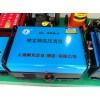 QL-358型清洗机(蓝色) 焊割设备 机械设备 空压机
