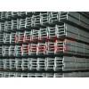 新疆钢管批发  工字钢(10#)  专业销售