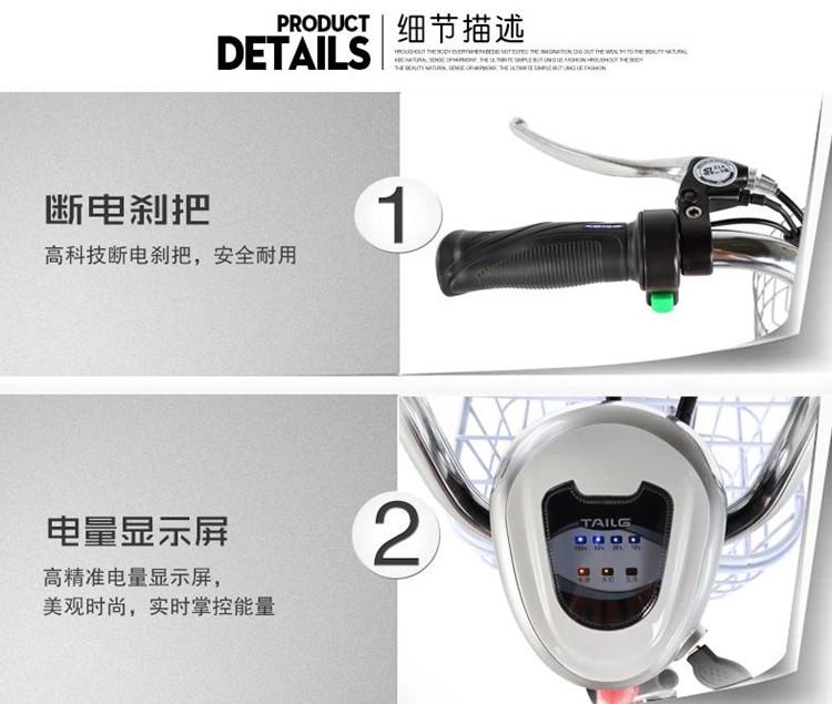 厂家特价直供台铃电动自行车
