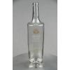 新疆亚旺国际贸易销售透明酒瓶YWG-05(3D空间展示)
