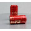 亚旺国际贸易供应酒瓶铝箔胶帽YWC-149(3D空间展示)