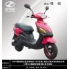 新世纪格丽电动摩托车