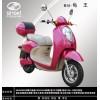 新世纪龟王电动摩托车