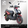 新世纪牧马人三代电动摩托车