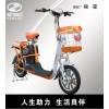 新世纪简易版福星电动车