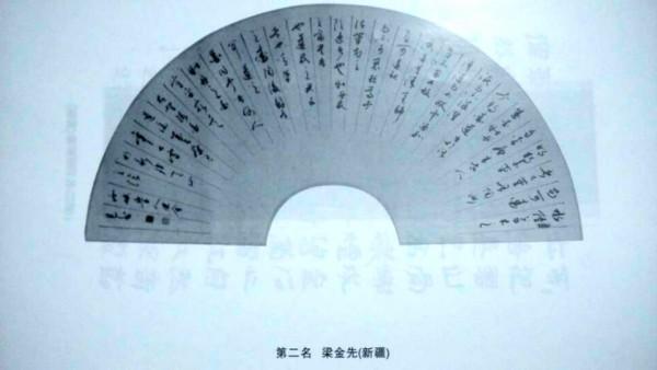 mmexport1407639205856_看图王