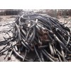 阳泉电缆回收价格/阳泉废旧电缆回收公司