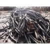 长治电缆回收价格长治废旧电缆回收价格