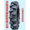全国销售大量水田车大花纹轮胎6.00-12