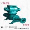 气力输送气力输送设备低压连续输送泵气力输灰设备料封泵