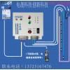 水池水塔全自动水位控制器