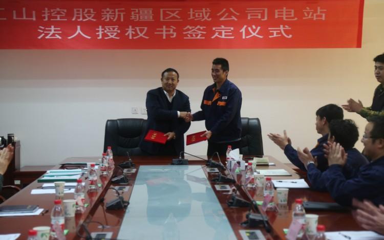 鹿斌总与亚博体育下载网址负责人签订法人授权书 (2)_meitu_2