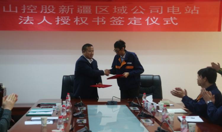 鹿斌总与亚博体育下载网址负责人签订法人授权书_meitu_3