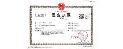 新疆天睿文化科技有限公司